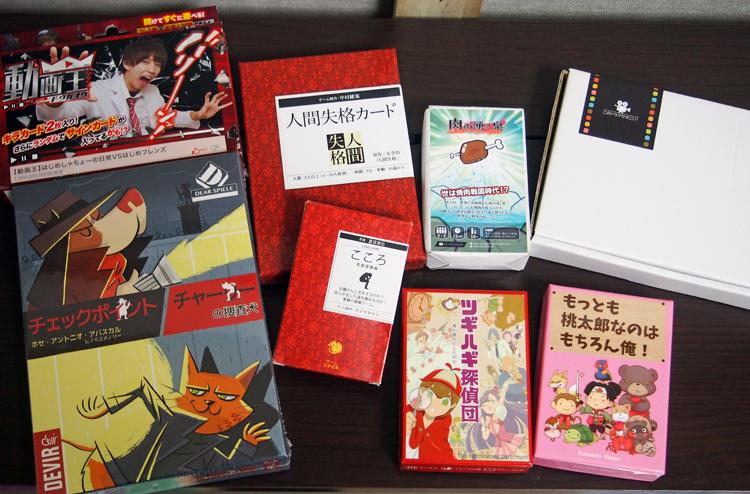内藤氏が今年のゲームマーケットで購入した品々