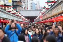 韓国人旅行者が日本で使うお金 中国・米国人の3分の1