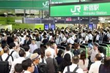 首都圏の通勤ラッシュ直撃、駅に人ごった返す タクシーに列も
