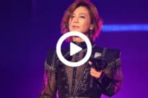 【動画】氷川きよしがシースルー衣装で熱唱! 写真4枚