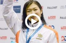 【動画】池江璃花子が頼る「手かざし」内容は「隠れるな隠れるな…」
