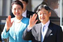 陛下はジョギングを自粛されているという(写真/時事通信社)