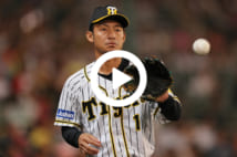 【動画】阪神・鳥谷「退団→収入減」で来季の「納税」は大丈夫?