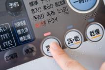 洗濯機は洗濯物の量とマッチするものを使用して