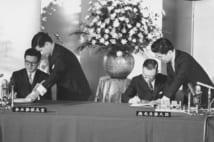 )、企画84、9日付日韓基本条約に調印する李東元韓国外相(左)と椎名悦三郎外相。1965年(共同通信社)
