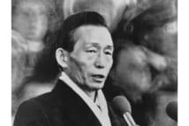 反日と親日を使い分け 韓国歴代大統領「対日外交術」54年史