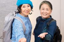 室井滋&夏井いつき対談 室井「携帯電話番号50個覚えてる」