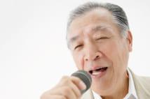 カラオケの意外な効果、のどの衰えと健康長寿に密接な関係あり