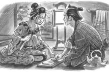 吉原の遊女の風習がもとになったといわれる「指切り」
