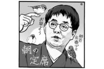 高田文夫 立川志らくほどTVでブレイクした噺家はいない
