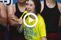【動画】宮司愛海アナ、山崎夕貴アナびしょ濡れ現場 写真6枚