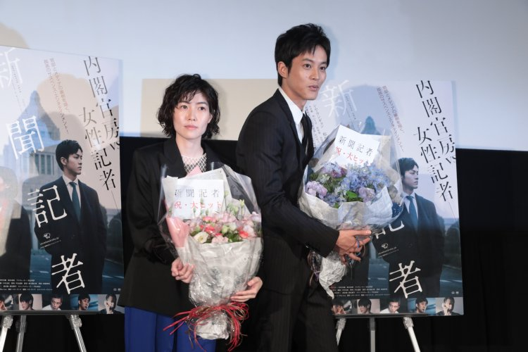映画『新聞記者』出演者のシム・ウンギョンと松坂桃李