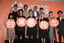 映画の公開が台風の関東直撃のタイミングと重なり批判された