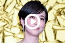 【動画】滝川クリステル、鈴木京香と「ベビーシャワー」計画中