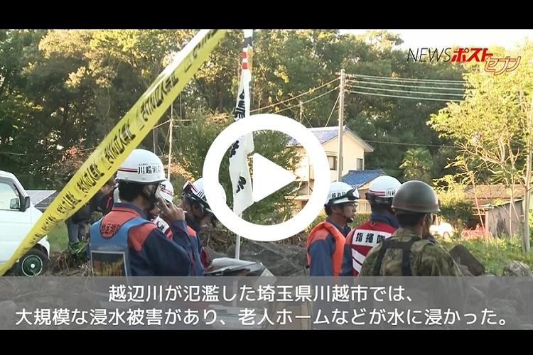 【動画】台風19号 河川氾濫で老人ホームが浸水、懸命な救助活動も