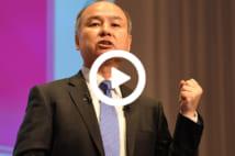 【動画】孫正義氏のソフトバンクG「法人税ゼロ」に国税庁反撃か