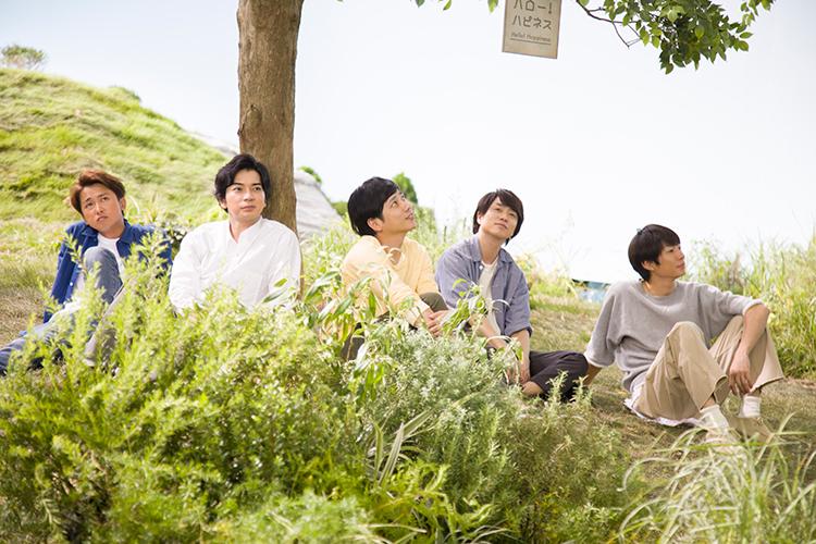 """嵐の""""ハピネスな時間""""は?"""