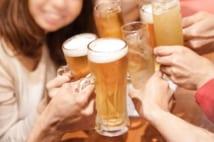 飲み会の支払い 男女で差をつけるのは当然か、古い慣習か
