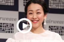 【動画】浅田真央の「水へのこだわり」 コンビニでも炭酸水を吟味