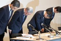 記者会見で頭を下げる関西電力の八木誠会長、岩根茂樹社長(時事通信フォト)