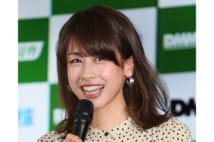 加藤綾子と椿原慶子も…フジ女子アナ「同期対決」のいま