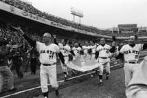 14年間で11度の日本一を経験した川上ジャイアンツ。日本シリーズ2戦目を落としたのは3度だけという(1973年。写真:時事通信フォト)
