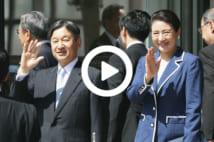 【動画】新天皇のパレード車は予算8000万円、その全貌は