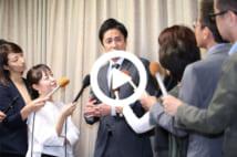 【動画】徳井義実 所得隠しの裏で2億円マンション購入していた