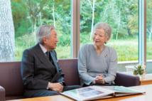 美智子さまのお誕生日には、天皇陛下の即位関連行事の写真をご覧になるお姿が公開された