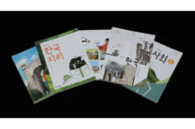 韓国歴史教科書 金日成の功績記述し日本の功績消えつつある