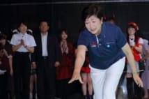 小池百合子都知事&大橋未歩アナ、メイドさんチームに勝つ