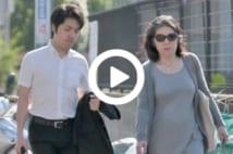 【動画】小室圭さんの母 警察に「出歩けない」と相談か