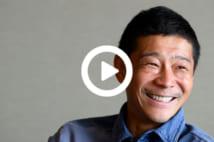 【動画】前澤友作氏、「もう一回ZOZOぐらいに大きくしたい」
