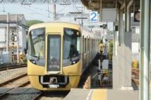 通勤用車両を改造した柳川観光列車「水都」