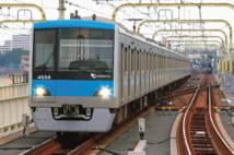 小田急線沿線の魅力を紹介