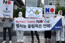 来る東京五輪のボイコットを主張する韓国の市民(Penta Press/時事通信フォト)