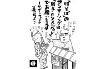 立川談春『たちきり』と響き合うさだまさしのアンサーソング