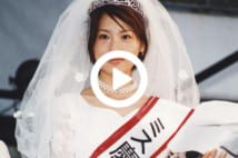 【動画】青木裕子 竹内由恵 笹崎里菜ミスコン活躍の頃 写真4枚