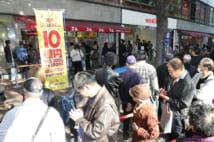 行列ができる年末ジャンボ宝くじの売り場(写真は昨年/時事通信フォト)