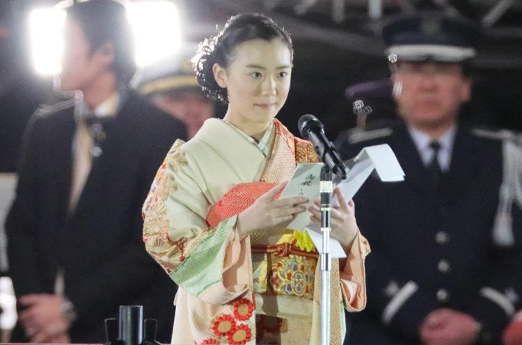 芦田愛菜 祝辞で着たのは約100年前の着物、「永遠」の意も