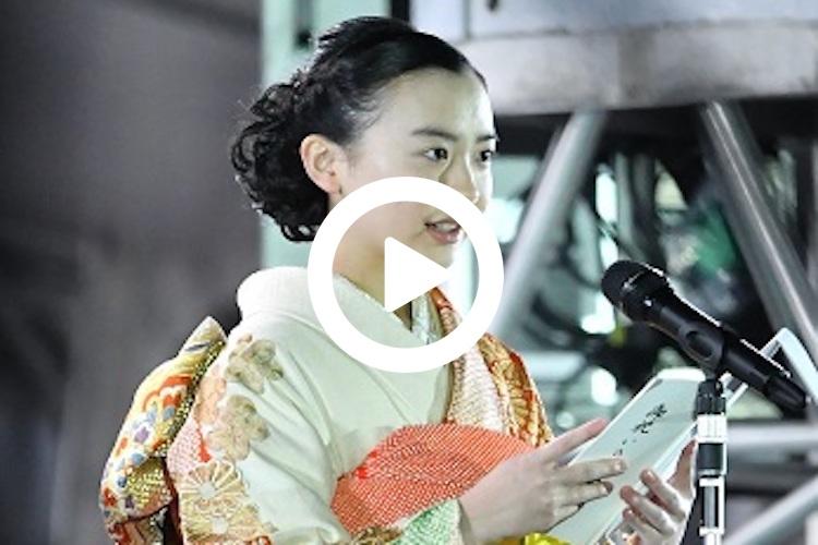 動画】芦田愛菜 祝辞で着た「100年前の着物」の秘密|NEWSポスト