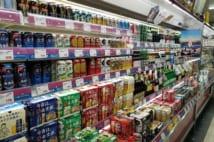 """Zepp反対騒動で考慮したい""""近くにスーパーがあるとんでもない利便性"""""""