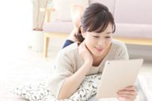 加入者急増の動画配信サービス、何を基準に選べばいいか?