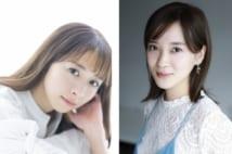 槙田紗子×大木亜希子が「アイドルのセカンドキャリア」を語るトークイベント開催
