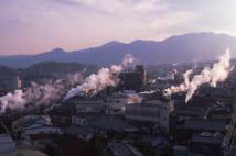 デュアルライフ・二拠点生活[21] 高円寺と別府。意外と似ている2つの街を楽しむ暮らし