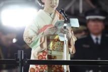 「お見事としかいいようがない」芦田愛菜の祝辞に驚きと感嘆の声