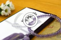 【動画】暴力団の葬儀 数百万円の香典を包むケースも