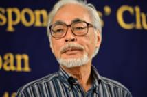 宮崎駿氏が影響を受けた本を語る(時事通信フォト)