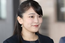 女性宮家議論が活発化 小室圭さんの留学は「時間稼ぎ」か