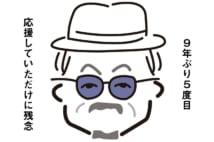 『バカ殿』での田代まさしは喜劇人として最高(イラスト/ヨシムラヒロム)